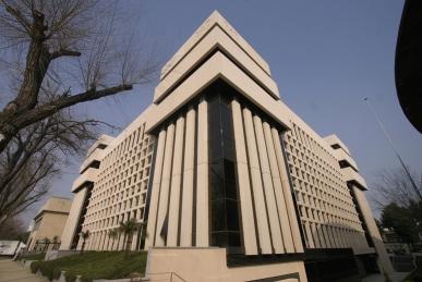 EDIFICIO DE OFICINAS W.T.C